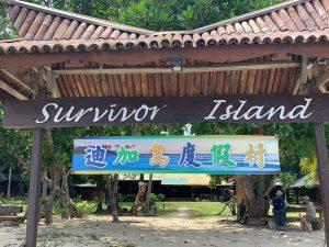 Pulau Tiga Survivor Island
