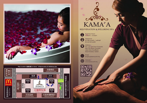 Kama'a Rejuvenation & Wellness Spa